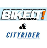 Bike it & Cityrider logo